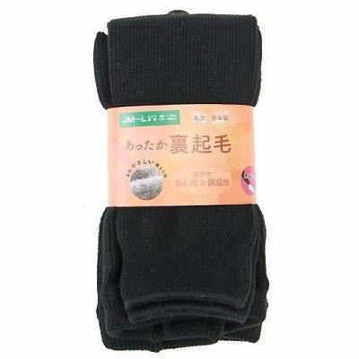 [日本代購牙套哥] 日本製內刷毛內搭褲 暖~暖~ 155622
