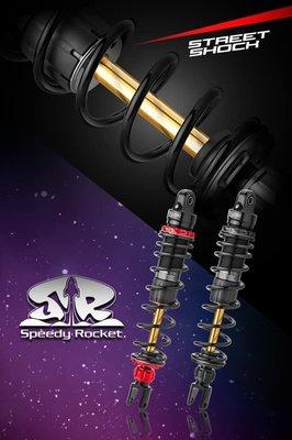 駿馬車業 SB 野蠻公牛全新副品牌 SR極速火箭 對應車款有 VJR110 125 MANY125 JBUBU