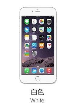 當日出貨 iphone 6s 6 (4.7吋白色/ 2.5D縮邊玻璃保護貼) 3D曲面滿版鋼化膜剛化膜imos可參考 台中市