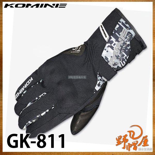 三重《野帽屋》日本 KOMINE GK-811 冬季 防摔 長手套 防水 保暖 山羊皮 可觸控。黑數位迷彩