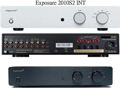 【富豪音響】英國原裝Exposure 2010S2 INT 兩聲道擴大機 特惠中