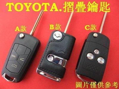 TOYOTA 汽車 遙控 升級 摺疊鑰匙 晶片鑰匙 代客製作 拷貝 CAMRY ALTIS VIOS YARIS WISH INNOVA