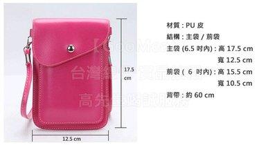 【GooMea】3免運LG Q7+ BTS Edition 雙層斜背 皮套 掛脖 掛頸 手機套 手機袋 保護套 卡玫