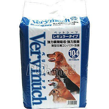 ☆~狗族遊樂園~☆VeryMuch強力脫臭尿布(3種尺寸)