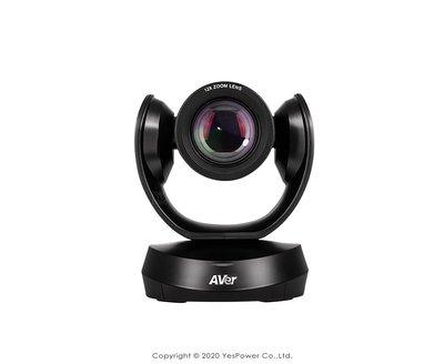 AVer CAM520 Pro(PoE) USB雲端視訊攝影機/PoE/HDMI 1.3/DIP Switch