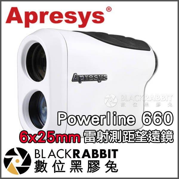 數位黑膠兔【 Apresys 艾普瑞 Powerline 660 6x25mm 雷射測距望遠鏡 】 狩獵 高爾夫 測距儀