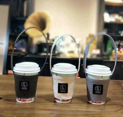 (正妹的店)文青風環保飲料提袋 咖啡提袋 帆布系列