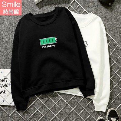 【V2736】SMILE-冬之霓裳.電池圖樣印花刷毛長袖上衣