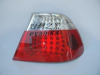 《※台灣之光※》全新BMW E46雙門03 04 05 06年小改款原廠型LED外側尾燈318CI 320CI 330CI CI