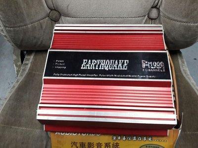 EARTHQUAKE PH1000 2聲道擴大機