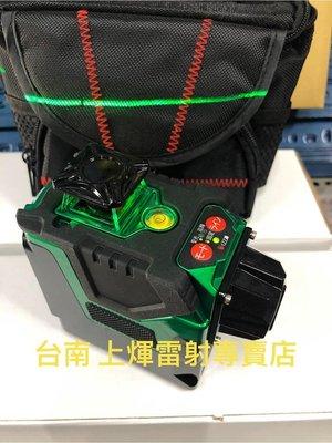 MIT 台灣製 外銷日本 GP-11SG 一垂直 一360度水平 高亮度 綠光雷射水平儀 全新上市