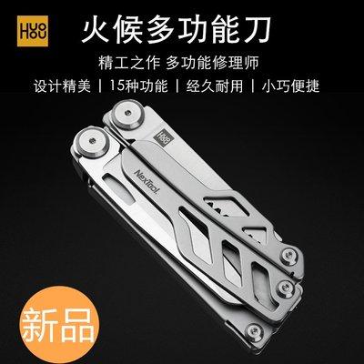 火候多功能刀 HU0040 不銹鋼 精工之作 官方原裝正品