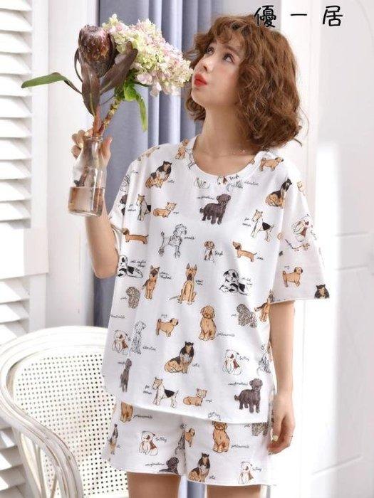 夏季睡衣女套裝短袖兩件套純棉可外穿寬鬆韓版清新學生少女居家服Y-優思思