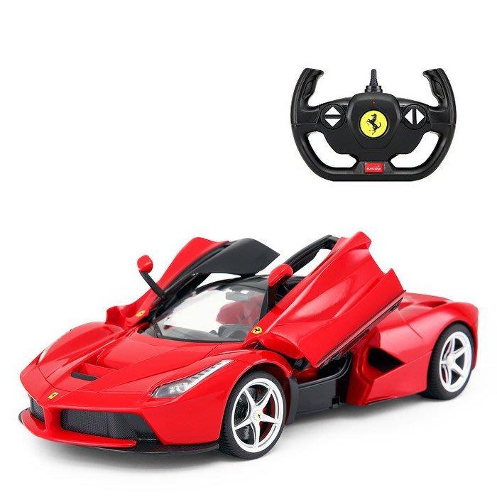 佳佳玩具 ------  星輝 正版授權 1:14 法拉利 LaFerrari 馬王 遙控汽車 遙控車【0750100】