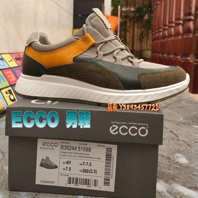 正貨ECCO ST.1 舒適動能運動鞋 拼色戶外休閒鞋 優質慢跑鞋 緩震科技 輕盈透氣 精湛工藝 犛牛皮 836244