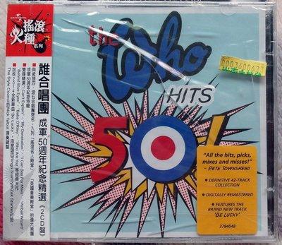 ◎2014全新雙CD未拆!42首-誰合唱團-成軍50週年紀念精選2CD-The Who Hits 50! 等42首好歌