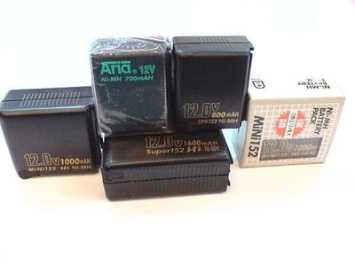 《實體店面》C-150.S-145.RL-102....等 無線電. 專用鎳氫電池 (800mAH)