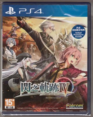 全新PS4原版片 中文版 英雄傳說 閃之軌跡4 閃之軌跡 IV(內附特點)