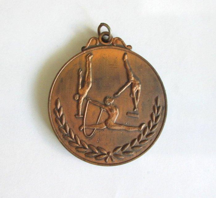 出賣家藏--72年中正盃體操比賽獎牌