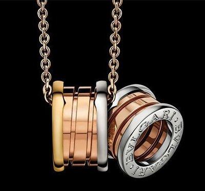Bvlgari B.zero1 352397 Perfect Mistake 珠寶系列 三色項鍊