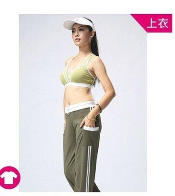 路依坊 運動內衣 無鋼圈瑜伽背心  路依坊瑜珈服 軍綠色系雙色條紋飾邊  運動 健身 有氧韻律服(A4102A)