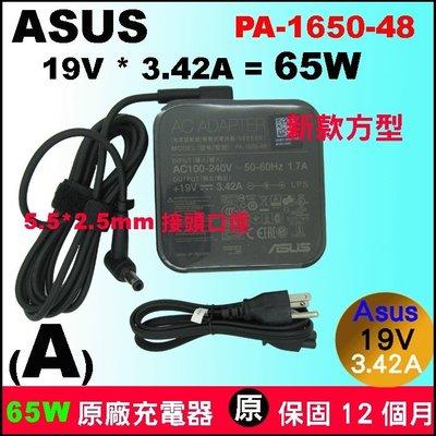 原廠 asus 65W 華碩 VivoPC vc60 vc62b vc65r vc66 vm40b vm42 變壓器 台北市