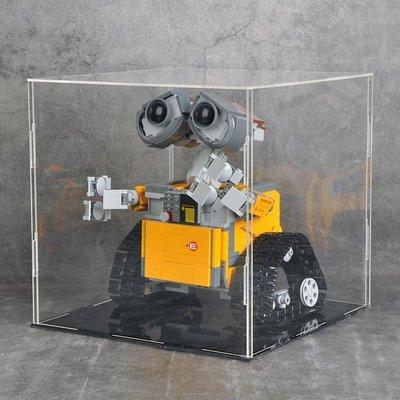 漫優精品~樂高21303 瓦力機器人防塵罩防灰積木兒童益智LEGO收納透明展示盒(不含樂高)