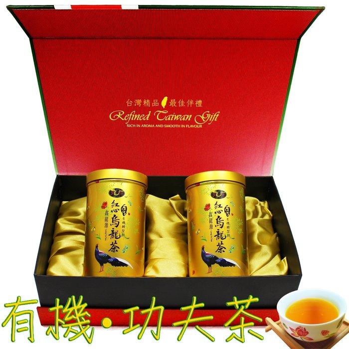 【鑫龍源有機茶】有機烏龍功夫茶精品茶葉禮盒2罐組(100g/罐)-附提袋-有機轉型期-龍源茶品-台灣茶