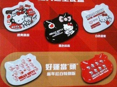 《東京家族》Hello Kitty 臉型 美好時光 瓷盤組 (五入