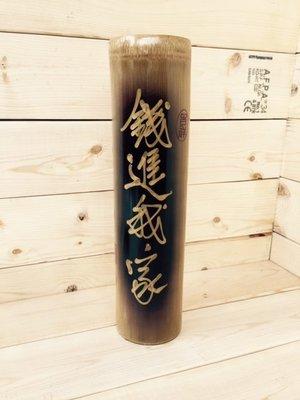 竹藝坊-PM-01桂竹染色錢筒。竹製存錢筒。竹子撲滿 (可客製刻字)