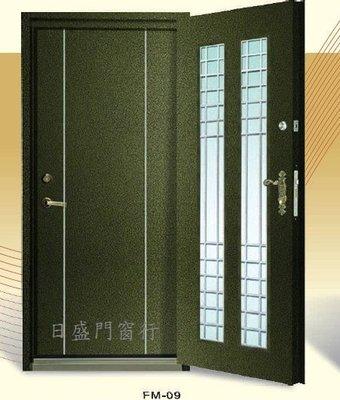 ☎日盛門窗行✦雙玄關門組9✦兩年保固✦日本進口鋼板✦防盜門 鍛造門 防火門 金屬門 白鐵門 大門