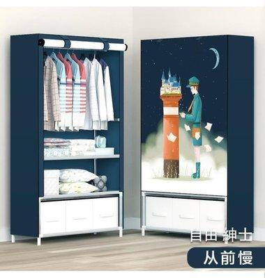 衣櫃組裝簡易型鋼管加粗收納 儲物盒布藝收納衣櫃現代簡約經濟型WY
