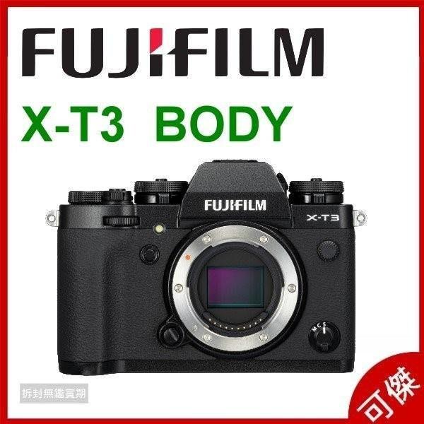 FUJIFILM  X-T3 BODY 機身 富士 微型單眼相機  微單眼 單眼 XT3 單眼相機 平行輸入