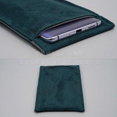 Melkco 2免運雙層絨布套OPPO A72  6.5吋 絨布袋 深綠 手機袋手機套可水洗保護套收納袋
