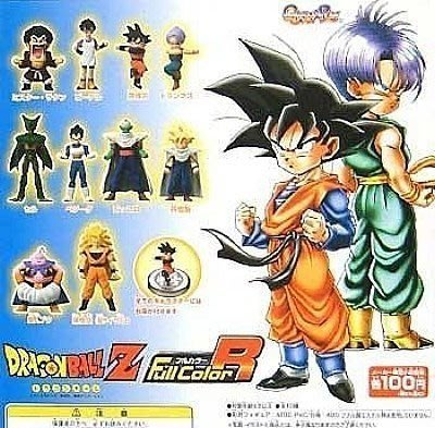 全新 Dragon ball full color 龍珠 樽蓋 彩色 企立 悟空 1 款