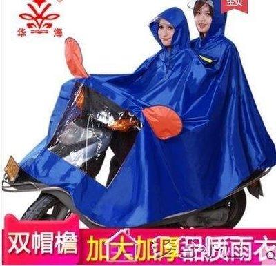 ZIHOPE 摩托車機車騎行電車雨披男防水大人單人女加大加厚雙人雨衣ZI812