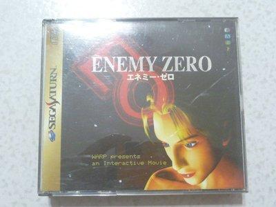 【~嘟嘟電玩屋~】SEGA SATURN 日版光碟 ~ ENEMY ZERO 絕命淒殺 ....  有側標