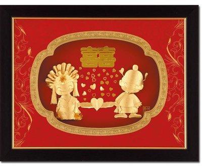 純金【雙喜臨門(百年好合)】....33 x 26cm  新郎與新娘甜甜蜜蜜,永浴愛河!
