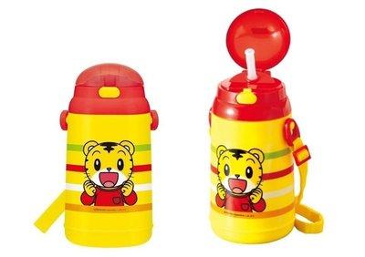 日本製 巧虎 兒童彈蓋式水壺 吸管 冷...