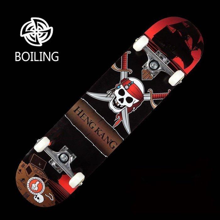 【易發生活館】新品初級沸點滑板 boiling四輪公路雙翹成人兒童專業特價楓木 運動用品 滑板 代步工具禮物