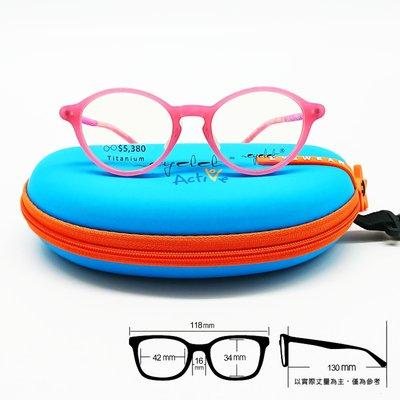 ✨超彈性兒童框✨[恆源眼鏡]Eyelet EM838 E7B兒童光學眼鏡 Active系列 -1