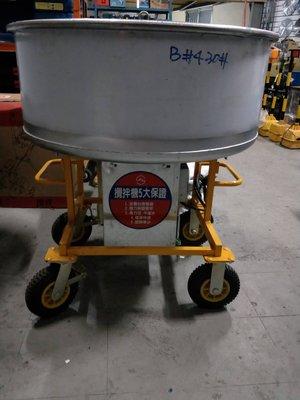 *電動工具*直截式水泥攪拌桶 3.5HP 台中市
