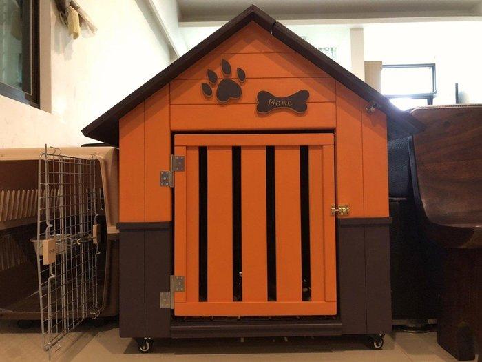 喜氣洋洋的狗屋