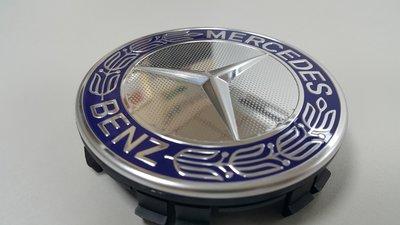 BENZ W124 W126 C197 W197 輪胎蓋 中心蓋 鋁圈 中心用 (藍星標,浮雕面) 1714000125