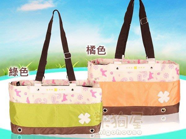 【米狗屋】幸運草可露頭輕巧寵物包˙青草綠/柳橙橘˙寵物外出包