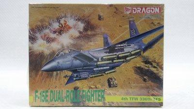 【統一】DRAGON《美國鷹式攻擊戰鬥機 F-15E DUAL-ROLE FIGHTER》1:144 #4534【缺貨】