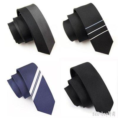 男士窄領帶新郎結婚黑色黑潮休閒細小窄版5cm學生學院風 QQ11285『bad boy時尚』