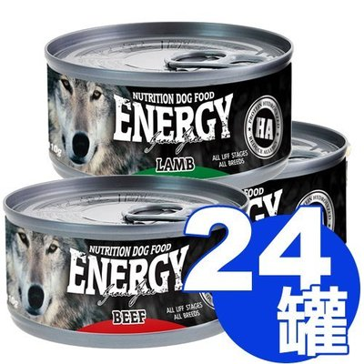 【寵物王國】NatureKE紐崔克犬罐110g x24罐,全面體驗價!【超過2箱以上限宅配】