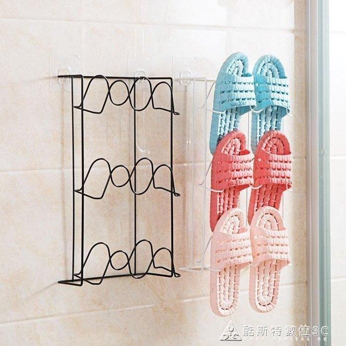 拖鞋架 鐵藝壁掛式鞋架家用多層省空間收納鞋架子浴室掛牆鞋子拖鞋收納架  YXS