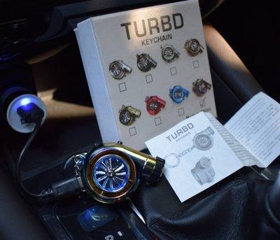 【易車汽配】TURBO渦輪增壓鑰匙扣打火機點煙渦輪鑰匙扣點煙器充電渦輪hellaflush玩家必備